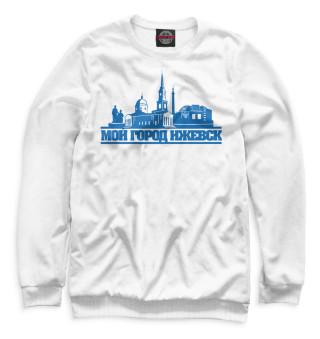 Одежда с принтом Ижевск (261687)