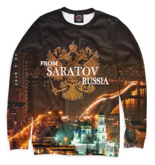 Одежда с принтом Саратов (457361)