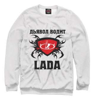 Одежда с принтом Дьявол водит Lada (324029)