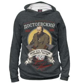 Худи женское Федор Достоевский