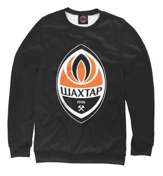 Одежда с принтом Шахтар (952873)
