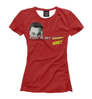 Футболка женская Это моя футболка