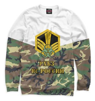 Одежда с принтом Войска РХБЗ (871969)