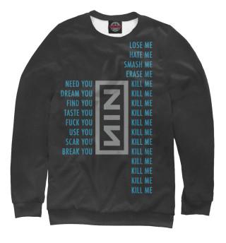Одежда с принтом Nine Inch Nails (735751)