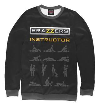 Одежда с принтом Инструктор Brazzers