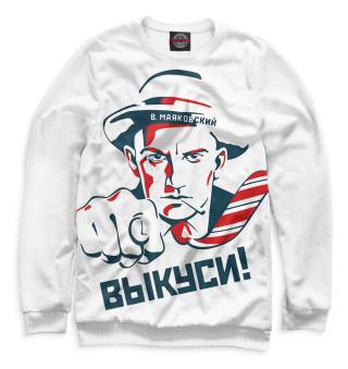 Одежда с принтом Владимир Маяковский (750260)