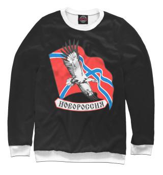 Одежда с принтом Новороссия (134033)
