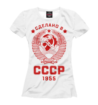 Футболка женская Сделано в СССР - 1955