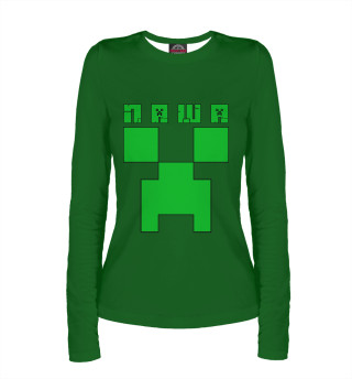 Лонгслив  женский Паша - Minecraft