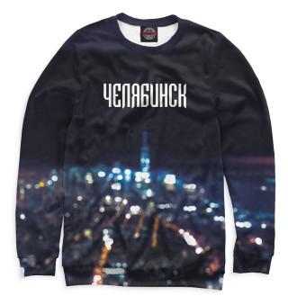 Одежда с принтом Челябинск (818858)