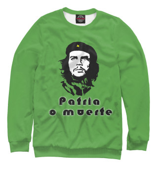 Одежда с принтом Эрнесто Че Гевара - Родина или смерть!