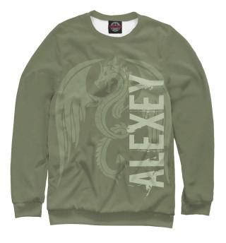 Одежда с принтом Алексей и дракон