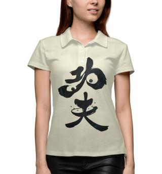 Поло женское Panda Hieroglyph