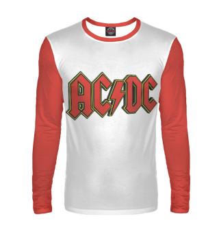 Лонгслив  мужской AC/DC (5144)