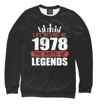 Одежда с принтом 1978 - рождение легенды