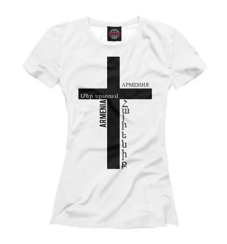 Футболка женская Армянский крест(белый вариант). Мужское