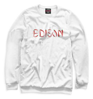 Одежда с принтом Edison (776309)