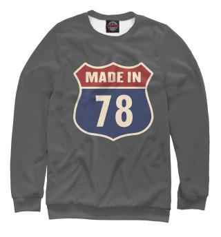 Одежда с принтом 1978 (315434)