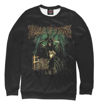 Одежда с принтом Cradle of Filth: Eleven Burial Masses