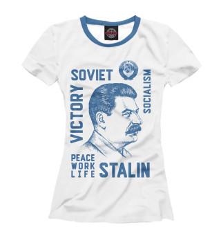 Футболка женская Сталин (5910)