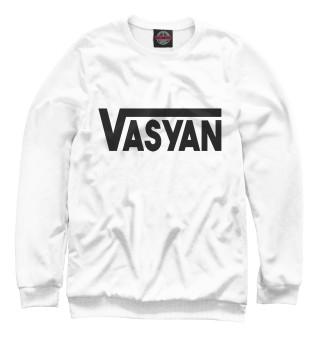 Одежда с принтом Vasyan (998881)