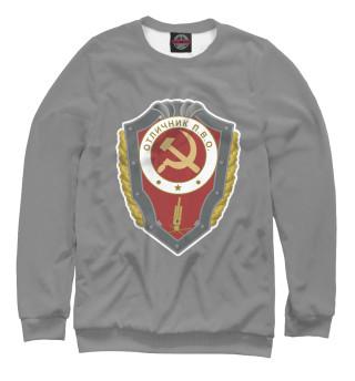 Одежда с принтом Отличник ПВО СССР