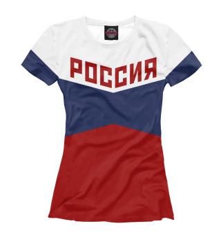 Футболка женская Россия (9880)