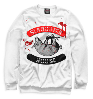 Одежда с принтом Slaughterhouse (807992)
