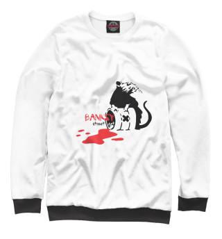 Одежда с принтом Banksy (239121)