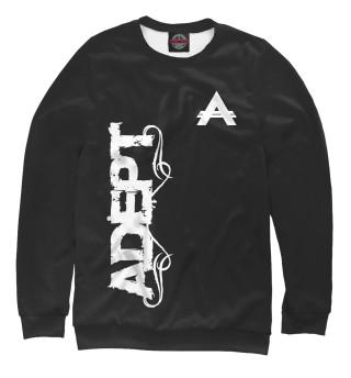 Одежда с принтом Adept (354123)