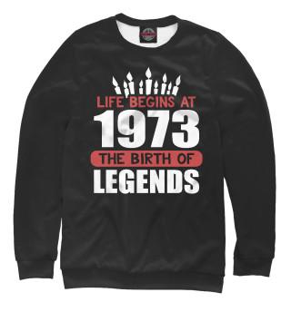 Одежда с принтом 1973 - рождение легенды