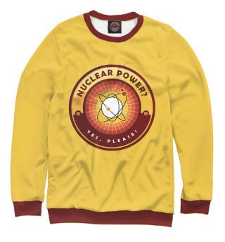Одежда с принтом Ядерная энергия
