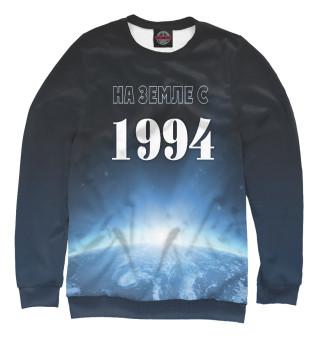 Одежда с принтом На Земле с 1994 (367850)