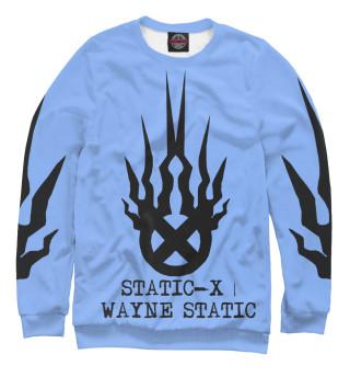 Свитшот  женский Static-X | Wayne Static Blue