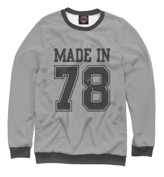 Одежда с принтом Made in 1978