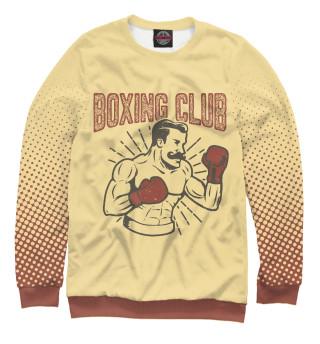 Одежда с принтом Boxing Ccub