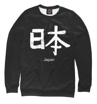 Одежда с принтом sign Japan