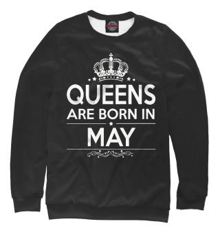 Одежда с принтом Королевы рождаются в мае (434307)