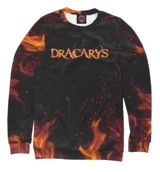 Одежда с принтом Dracarys