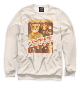 Одежда с принтом Fantastic mr. Fox (555761)