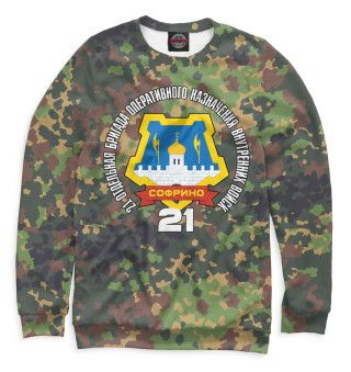 Одежда с принтом 21 Бригада ВВ