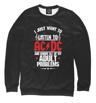 Одежда с принтом Я просто хочу слушать AC DC
