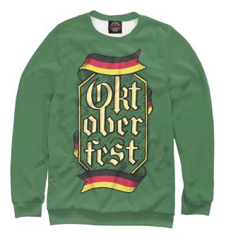 Одежда с принтом Октоберфест
