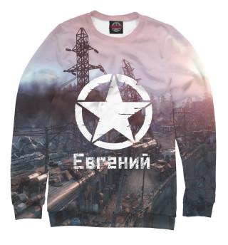 Одежда с принтом Евгений METRO EXODUS