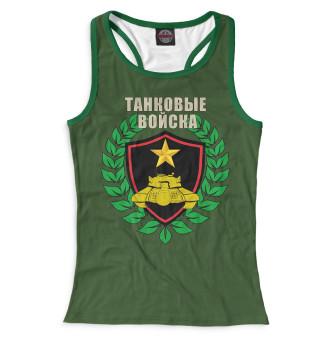 Майка борцовка женская Танковые войска (2571)
