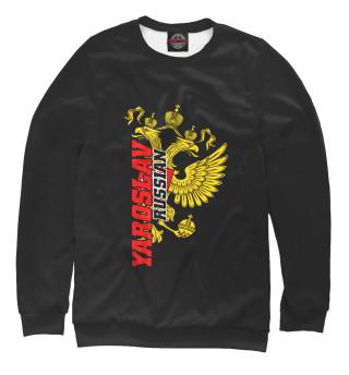 Одежда с принтом Ярослав (496936)