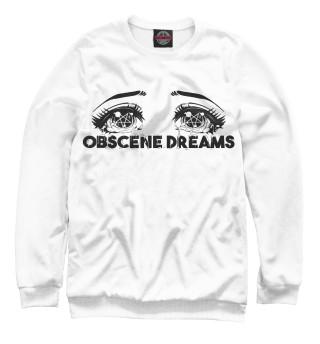 Одежда с принтом Непристойные сны