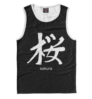 Майка мужская sign Sakura