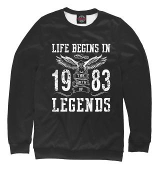 Одежда с принтом 1983 - рождение легенды (871815)