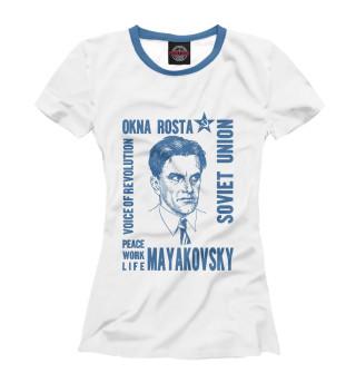 Футболка женская Маяковский (9842)